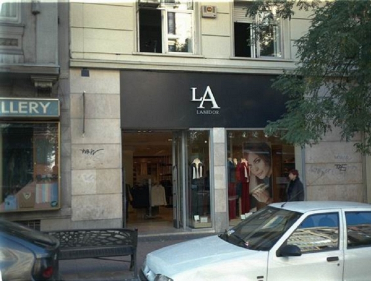1999 Madrid, Local Comercial Goya 44.