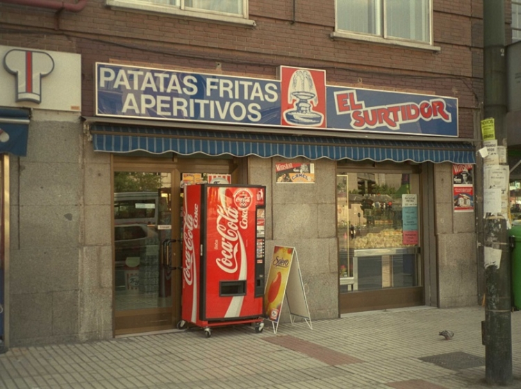 1994 Madrid, Local Avenida de América 4.